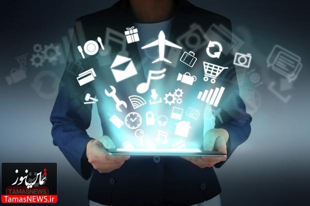 digital_services