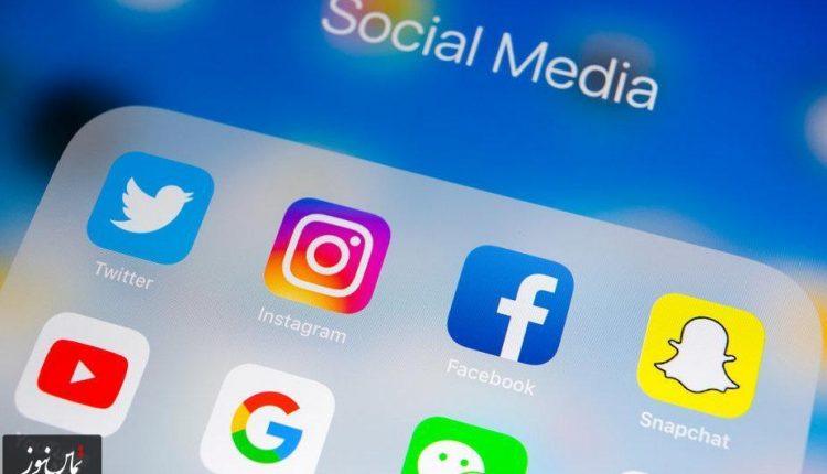 socialmediaapps1